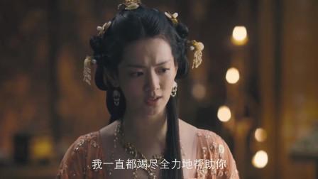 《九州缥缈录》如果小舟不是皇帝的妹妹,估计早就被杀了