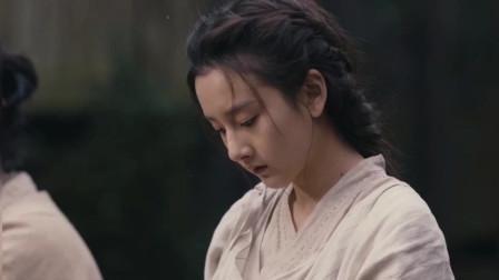 《九州缥缈录》欺负姬野老实人,竟敢把羽然送去给马匪当媳妇!