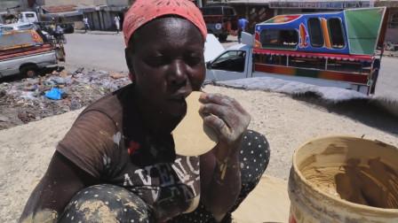 """世界上最穷的国家,吃不起饭,为了生存只能靠吃""""土""""!"""