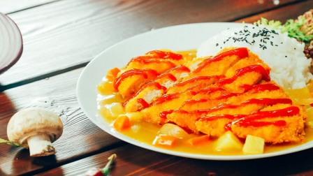 咖喱和现炸的鸡排幸福加倍了!