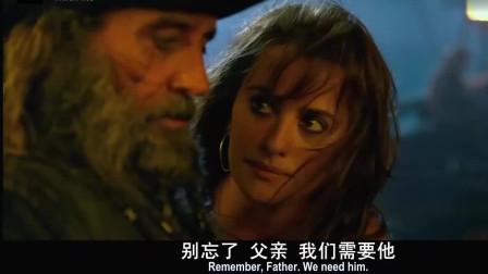 加勒比海盗,杰克:船是我们的了,可黑胡子一出来,杰克笑容消失