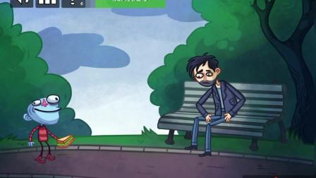 胖虎游戏:公园内看似颓废的中年大叔,原来还是位功夫高手