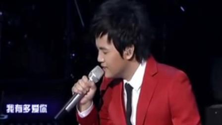 情歌王子郑源最令人难忘的一首情歌,前奏响起虐哭无数人