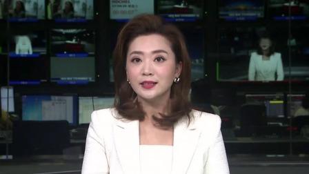 辽宁新闻 2019 《中国日报》整版刊发《辽宁省70周年发展成就巡礼》