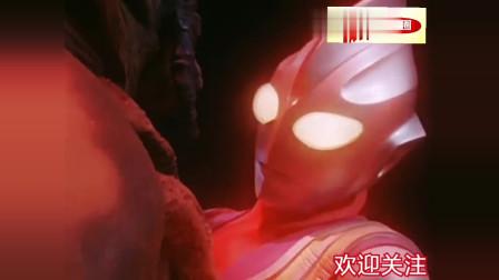 迪迦奥特曼 第2470集 奥特曼与闪电人的最后一站,大古唯一一次变身还喊出迪迦的战斗!