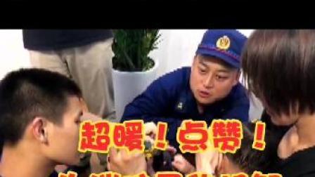 西安消防员在救援现场,为何播放小猪佩奇动画片?答案满分!