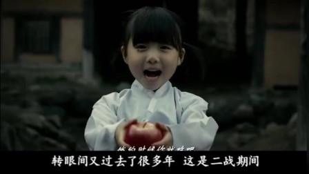 筷子兄弟实力演绎《小苹果》电影版, 剧情直接打败《三生三世》