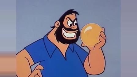 大力水手:布鲁托为变富抢夺水晶球,波佩吃掉菠菜将他打败!