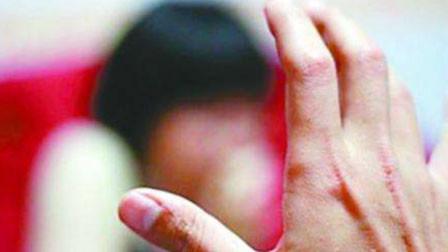 男子在公厕猥亵强奸8岁女童 还曾用对方尿液洗脸