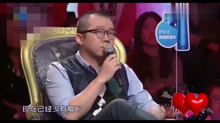 美女疑心病太重对男友监视,涂磊:你们已经没有爱今天注定分手