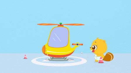 贝瓦学英语:嗨,小汽车 30直升飞机