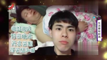家庭幽默录像:学了东北话一个传染俩,扫地机器人的魔性东北腔调让人哭笑不得