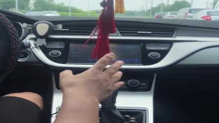 开手动挡的油耗太高?看看老司机怎么解释的,值得收藏!