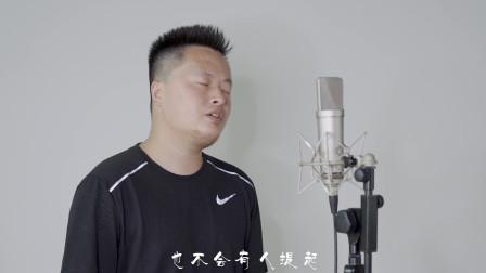 果木浪子吉他弹唱《北方》,3分钟喜欢上一首民谣歌曲