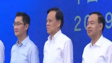 重庆新闻联播 2019 腾讯西南总部大厦落成