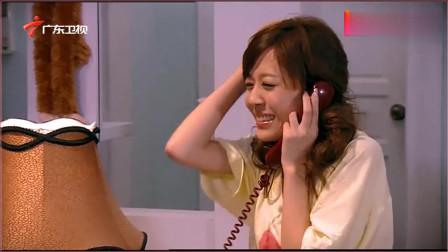 爱情公寓:一菲打电话说的话太雷人!让人浮想联翩,张伟听后吓懵