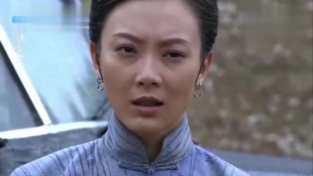赵嫣然将铁梨花带到大罗镇,她露出本性,让铁梨花为她找鸳鸯枕?