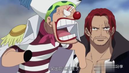 主动挑战大骂红发,红发只能忍气吞声,巴基实力太可怕!