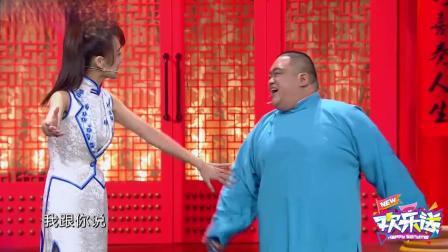 刘喆问姬天语,古代的皇上唱什么主题曲?姬天