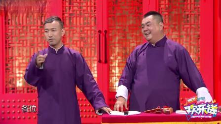冯凤禹谈传统的东西太禁锢,张伯鑫不服现场来
