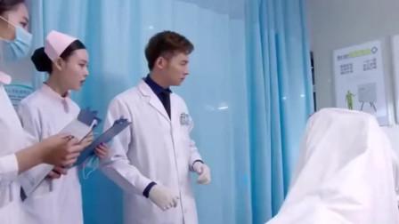 少妇去医院妇科检查,主治医生竟是自己二十年的前男友,又巧又尴尬!