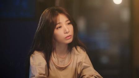 深夜食堂》主题曲《不晚》MV曝光,田馥甄催泪献唱感动人心