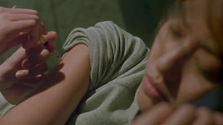 变态男为不让女警清醒,竟给她注射不明药物,女警瞬间昏迷