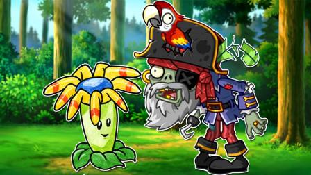 趣味卡通简笔画,植物大战僵尸之漂亮的回旋射手!