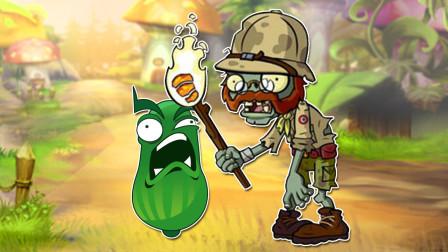 画一个奇怪的黄瓜,趣味植物大战僵尸卡通画!