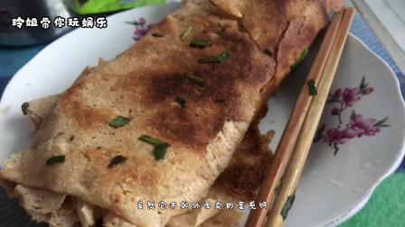 玲琪琪的vlog:自己买菜,在家制作山东菜煎饼