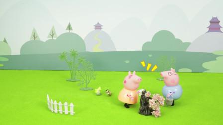 亲宝儿童画-猪爸爸拎水桶 小朋友快来帮助佩奇的爸爸