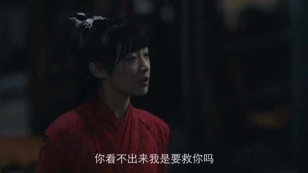 《九州缥缈录》小情侣闹别扭,这么大的雨,都不知道打个伞!