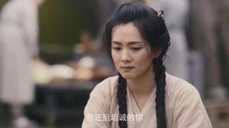 《九州缥缈录》小舟承认喜欢阿苏勒,羽然这番话听着有点酸!