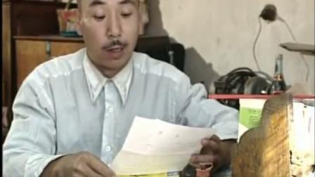 怪王外传:怪王扮姑娘给小伙写信,不料小伙相信了,这段太逗了!