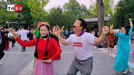 幽默风趣的《新疆舞》邓建国老师与素老师幽默风趣共舞