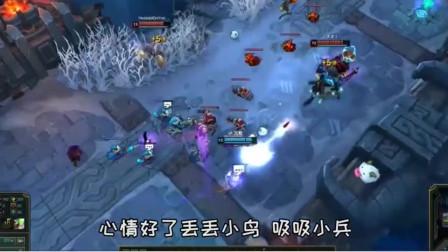 LOL徐老师来巡山:英雄踏着七彩祥云来救我们了,怎么送人头的