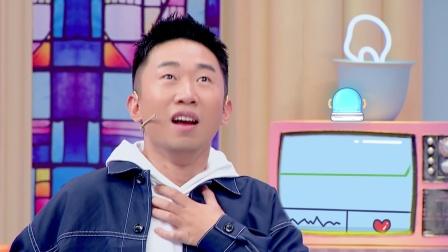 """蔡康永""""挑拨""""杨迪大左关系,大左反击我和优酷有点关系"""