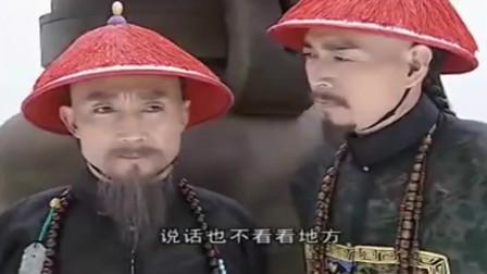 大清后宫:穆中堂老谋深算,真是只老狐狸