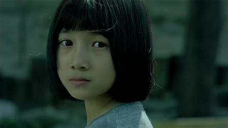 鬼友:美女衣柜躲着个小女孩,当她再次打开衣柜,小女孩却不见了