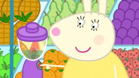 小猪佩奇 兔小姐用果汁机榨果汁 简笔画
