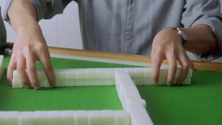 赌神打麻将常胜技巧,打骰抓牌最重要,要啥牌都有