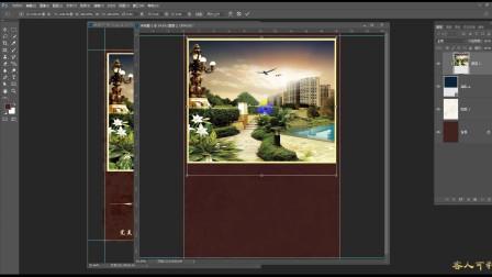 73  Photoshop CC2017 房地产招贴广告设计案例 自学教程
