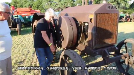 生活中随处可见的拖拉机,你们知道它们曾经非常搞笑的造型么?