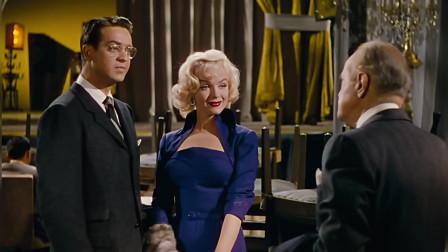 绅士爱美人:玛丽莲梦露大方承认自己就是爱钱,反而结局大反转