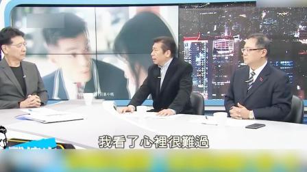 今日快乐源泉:2018年台湾政论节目对比两岸征兵广告