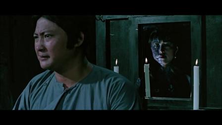鬼打鬼:张大胆和众人打赌,众人装鬼吓张大胆,谁知屋里有个真鬼这下好看了