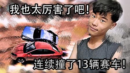 狂野飙车8 极速凌云: 我也太厉害了吧!【袁云小浩】
