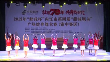 广场舞 《万树繁花》 红霞健身队