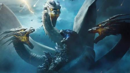 地球神话再临,上古神灵巨兽巅峰决战,红莲哥斯拉再次霸绝天下