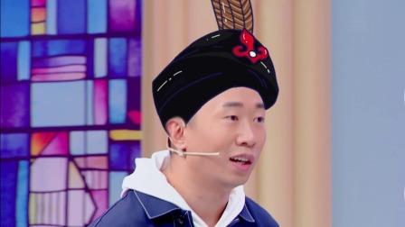 杨迪演唱羌族歌曲,打断康熙对话